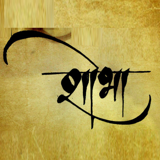 Best hindi fonts for windows 10