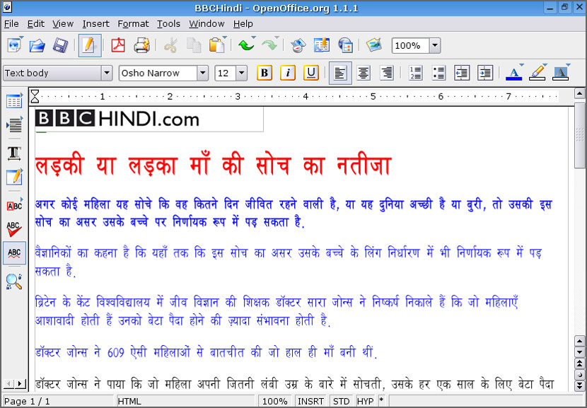download hindi fonts