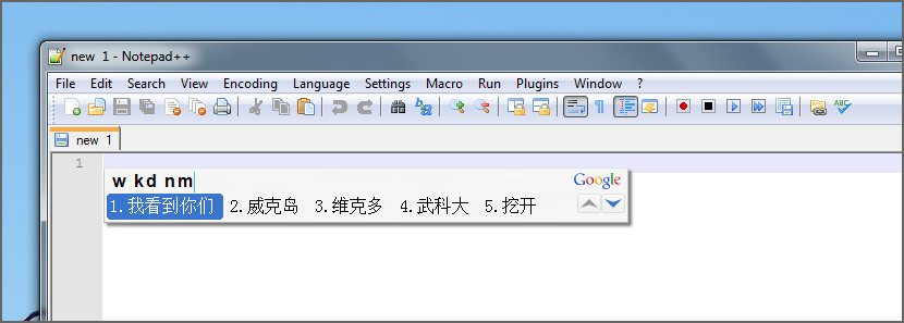 Download Google Pinyin Chinese Mandarin Pinyin Input