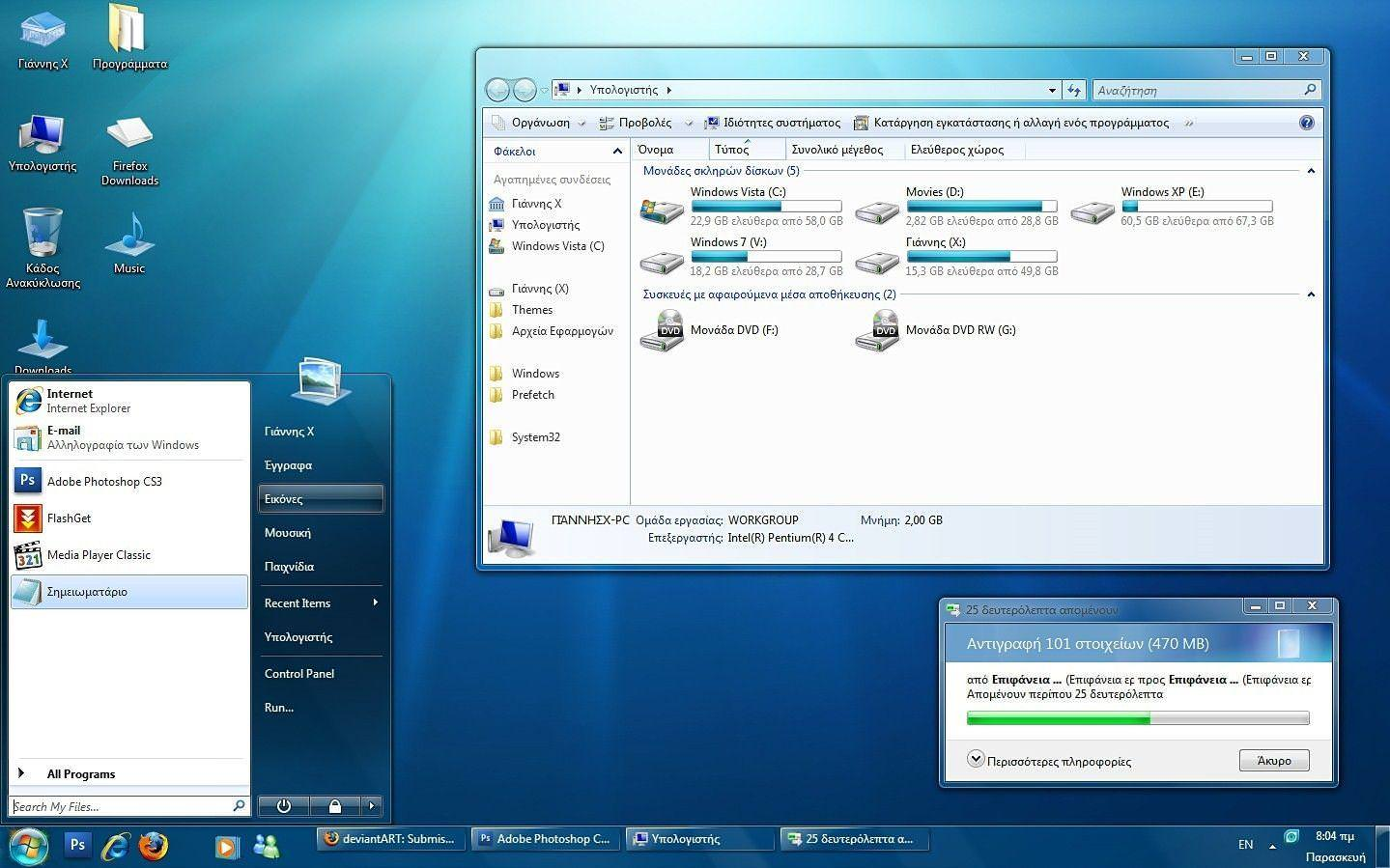 key de windows vista: