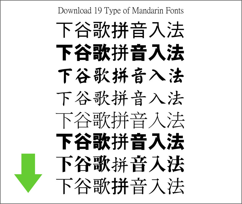 Download 19 Mandarin Chinese Style Fonts