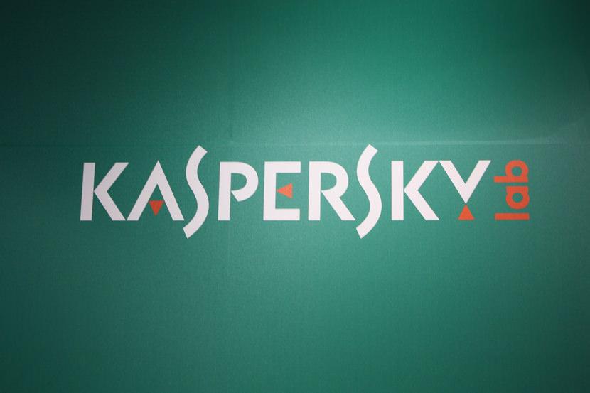 Download Kaspersky Internet Security Antivirus 2013 For Windows 8