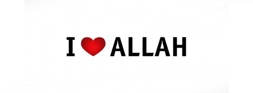 i love allah bold style facebook islamic timeline cover picture