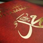 530-prophet-muhammad-islam-quotes