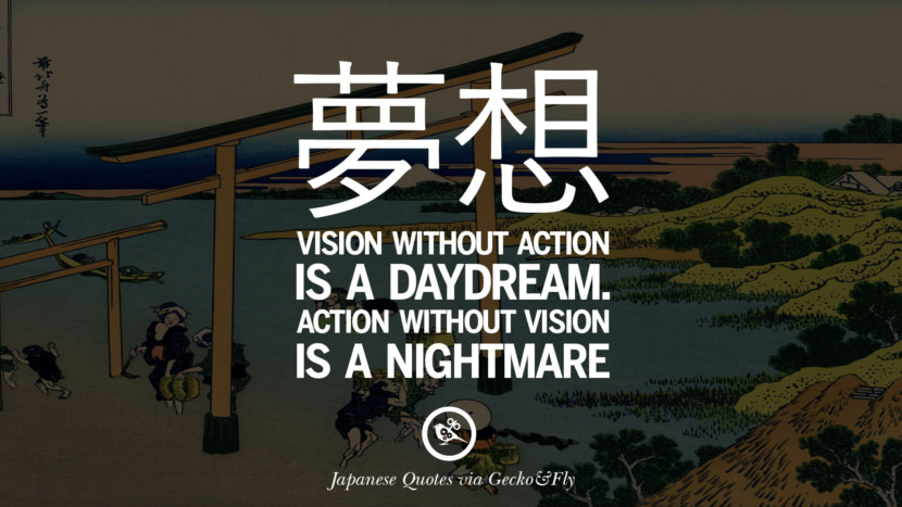 Vision without action is a daydream. Action without vision is a nightmare. Japanese Words Of Wisdom - Inspirational Sayings And Quotes