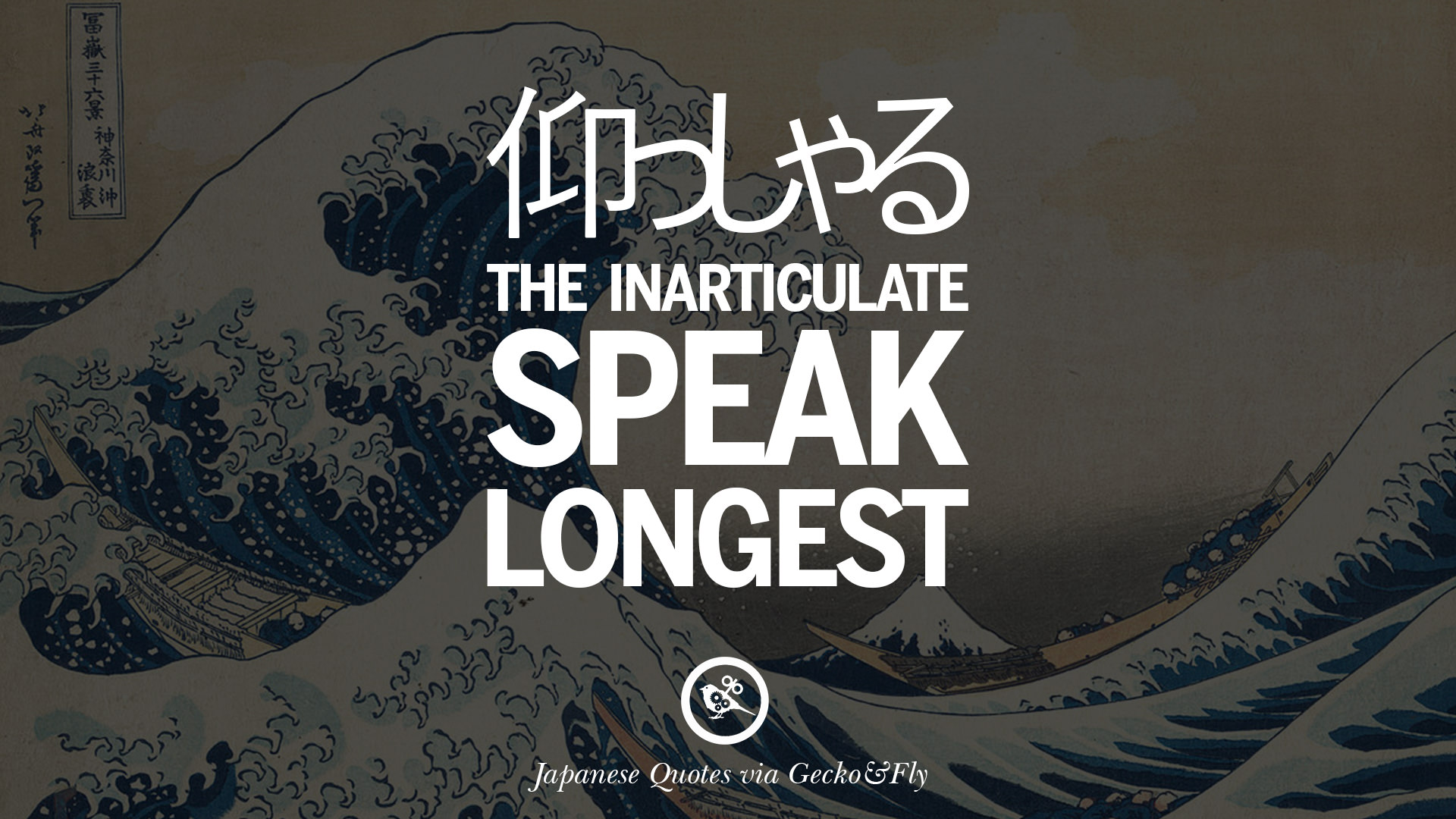 Japanese words of wisdom inspirational sayings and quotes the inarticulate speak longest