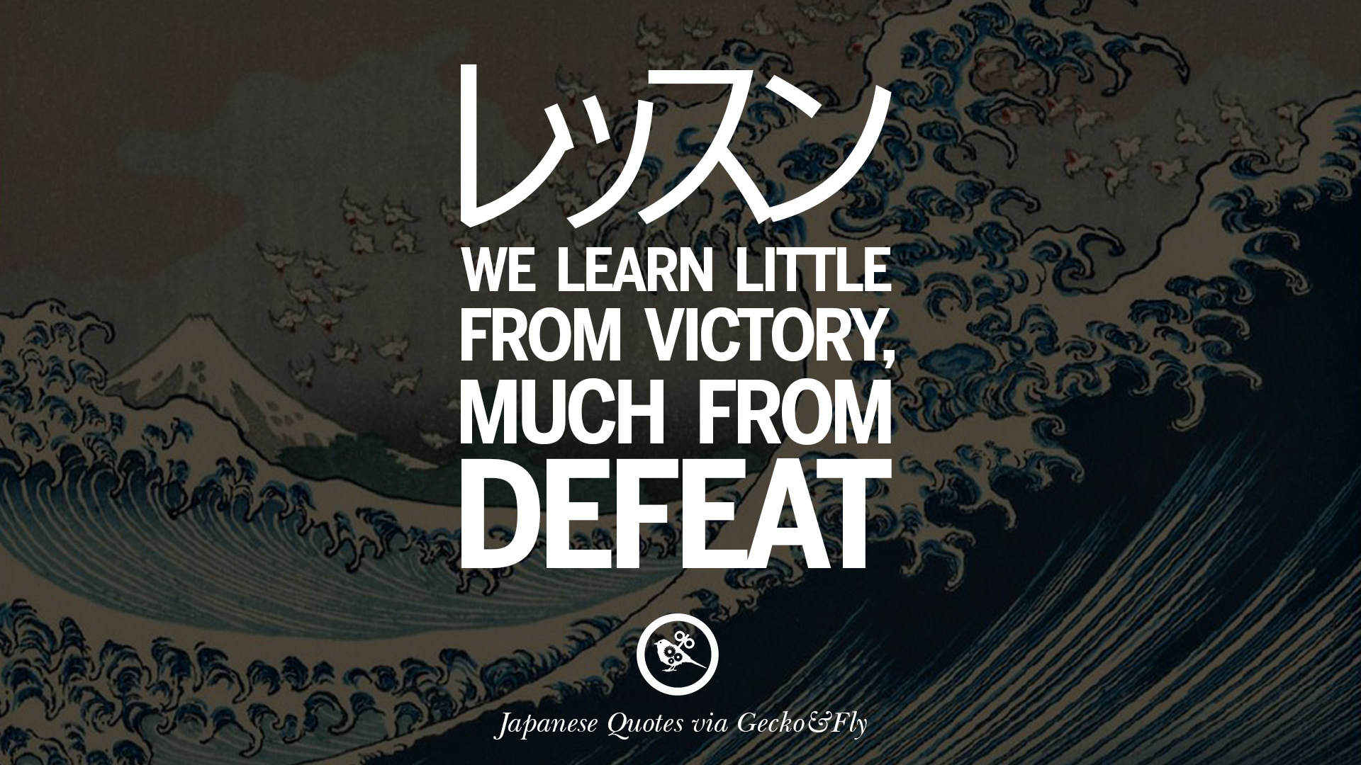 Japanese Quotes 14 Japanese Words Of Wisdom   Inspirational Sayings And Quotes Japanese Quotes