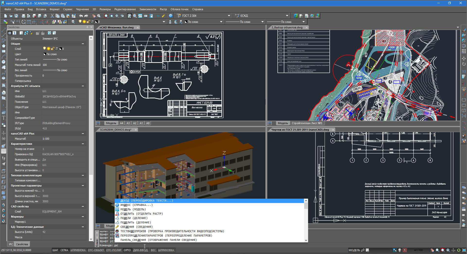 6 Free Cad Drafting Software With Autocad Dwg Format Compatibility